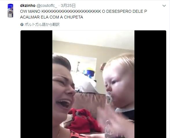 【ただの天使】ママが泣いちゃった! その瞬間赤ちゃんがまさかの神対応!! 愛にあふれすぎて性善説を信じちゃうレベルの動画が話題
