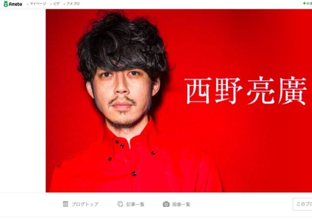 【炎上芸人】キングコング西野さん、ブログで『アンチとの対話』を明かす / 元アンチ「Amazonのレビューで☆1にしてました」