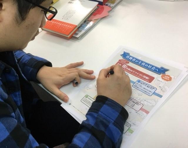 これがクーリング・オフできないだと!? 消費者庁が公開した「高校生向けの教育クイズ12問」が難しい! 大人が挑戦した結果…