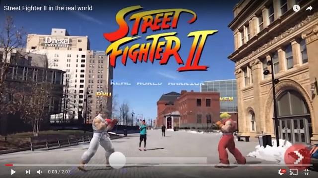 『ストリートファイターⅡ』がポケモンGOみたいなARゲームに!? 現実のストリートを飛び交う波動拳にときめきが止まらねェェェエエエ!!