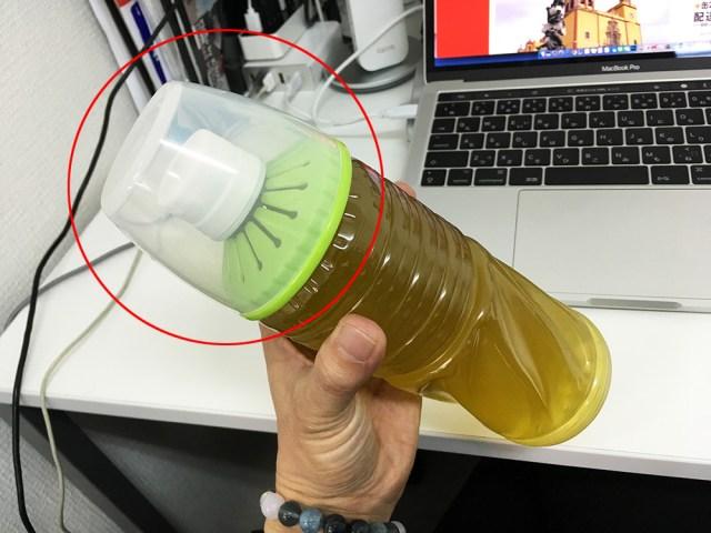 【100均検証】セリアに売ってた「ものすごく意識の高いペットボトル用コップ」でお茶を飲んでみたところ…