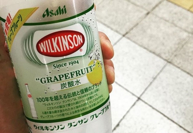 ※追記あり【何が起きてる?】『ウィルキンソン炭酸グレープフルーツ』が姿を消す → ファミマ「製造中止で発注できません」→ アサヒ飲料「製造しております」