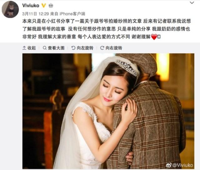 余命わずかな祖父に花嫁姿を見せてあげたい! 独身の中国人美女がウェディングドレスでおじいちゃんと撮った写真にウルウル…
