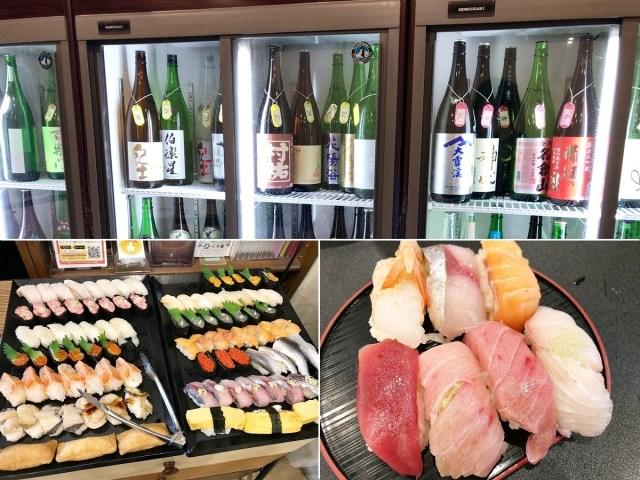 【コスパ最高】寿司食べ放題&日本酒飲み放題が4000円という天国に行ってきた話 / 東京・錦糸町「LITTLE SAKE SQUARE」