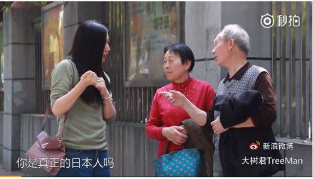 【動画】日本人が「南京事件」の地で中国人に助けを求めた結果 / 相手が日本人とわかったらどうする? 南京人の反応に注目が集まる