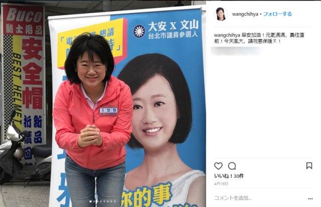 【お前誰だ】この選挙ポスターがフォトショしすぎ! 完全に別人と話題 / 市民から総ツッコミ! 候補者「ダイエット&Photoshopの勉強をします!」