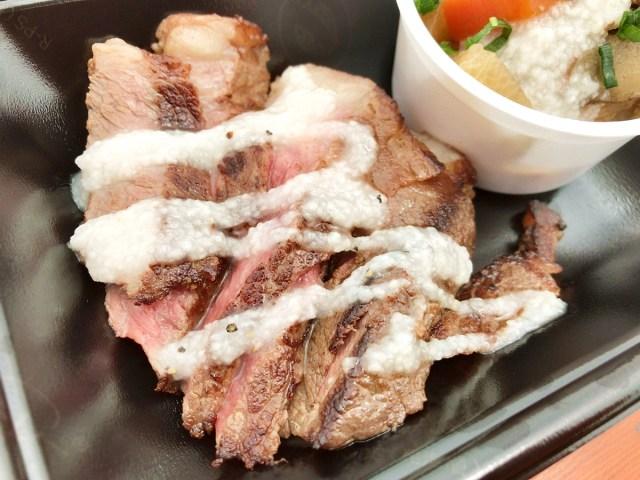 【GWイベント】肉の祭典「肉フェス TOKYO 2018」が今年もお台場で始まったぞーッ! 初出店の店舗を中心に肉を食いまくってきた!!