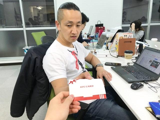 【検証】堂本光一さんが剛さんにプレゼントした「ケンタッキー券」が話題 → 実際にもらったらどれくらいテンションが上がるのか試してみた