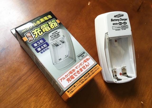 【100均検証】セリアで買った「ニッケル水素電池専用充電器」を使ってみた結果…