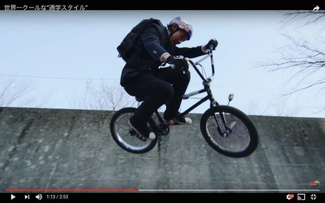 【自転車】BMX界の若きエースが本気を出して「チャリ通」するとこうなるっていう動画がマジでカッコイイ
