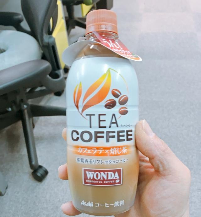 """コーヒーに焙じ茶を掛け合せた、アサヒの新商品「TEA COFFEE」を飲んだ時、""""コーヒー飲料"""" の終わりを感じた……"""