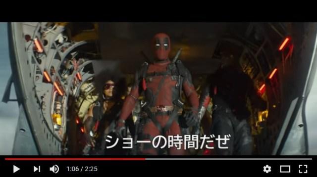 【超速報】映画『デッドプール2』最新予告編「最強鬼やばVer」が公開される / 登場するヒーローたちもほぼ判明