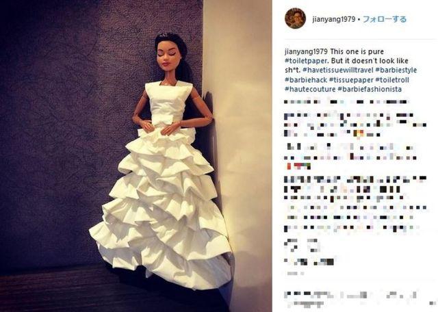 トイレットペーパーでバービー人形のウェディンドレスを作る男性コレクターが器用すぎる! センス抜群のデザインが超素敵!