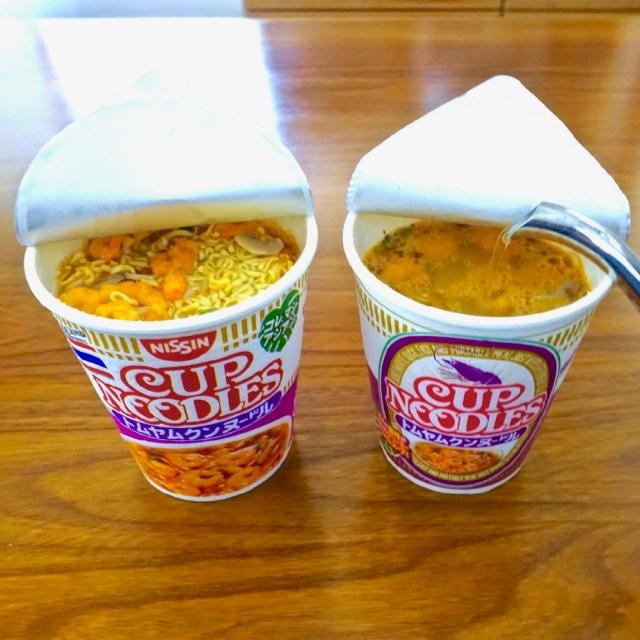 【新旧比較】新しくなった『日清・トムヤムクンヌードル』を旧商品と食べ比べてみた結果…