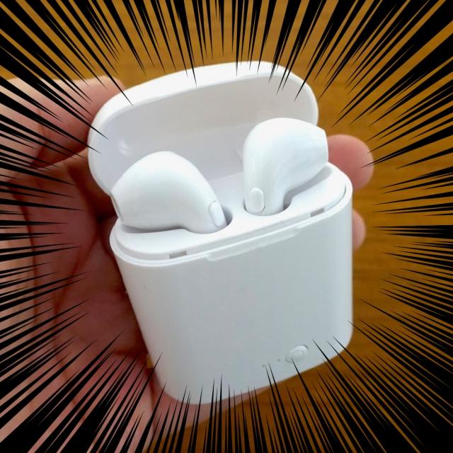 【激似】アップルの「AirPods」にそっくりすぎる『1680円の完全ワイヤレスイヤホン』を使ってみた結果…