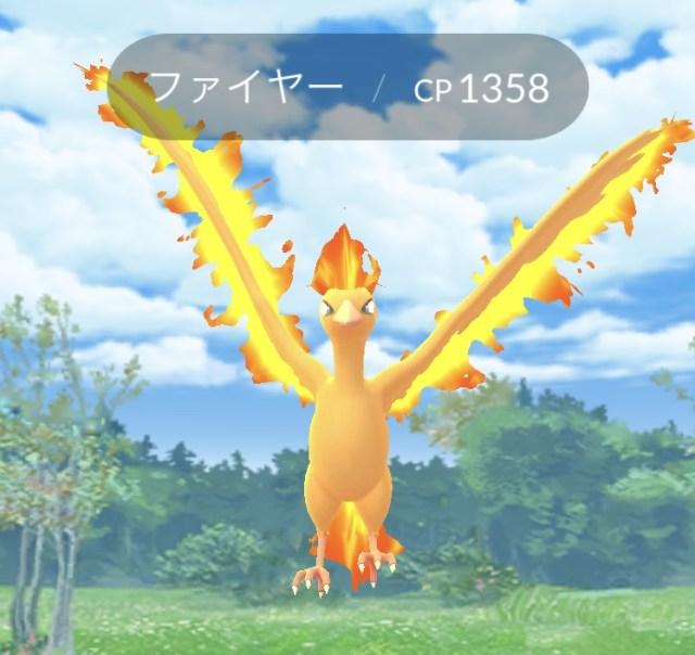 【朗報】ポケモンGO「フィールドリサーチ」の報酬が『ファイヤー』だと判明! ナイアンティック様太っ腹すぎィィイイイ!!
