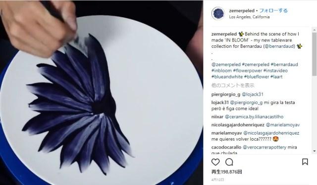 【魔法かよ】回転する皿の上に「大輪の花」を描く動画の中毒性がヤバイ! どう見ても適当なのに気づけば立体的な花が出現!!