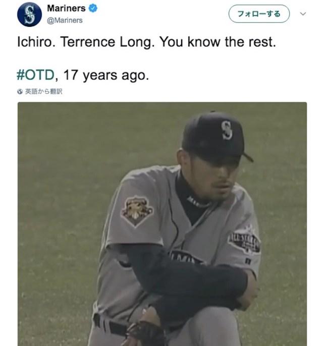 【伝説】17年前の今日はイチロー選手が○○した日