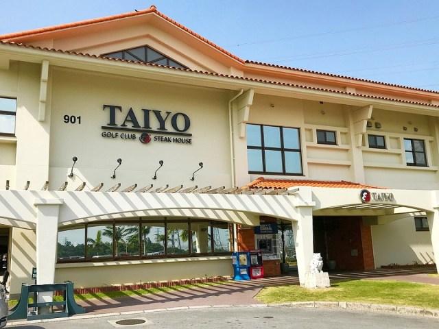 沖縄の米軍施設内にあるカジノは日本人でも入場可能! 一攫千金を狙ってガチ勝負をしてきた!!