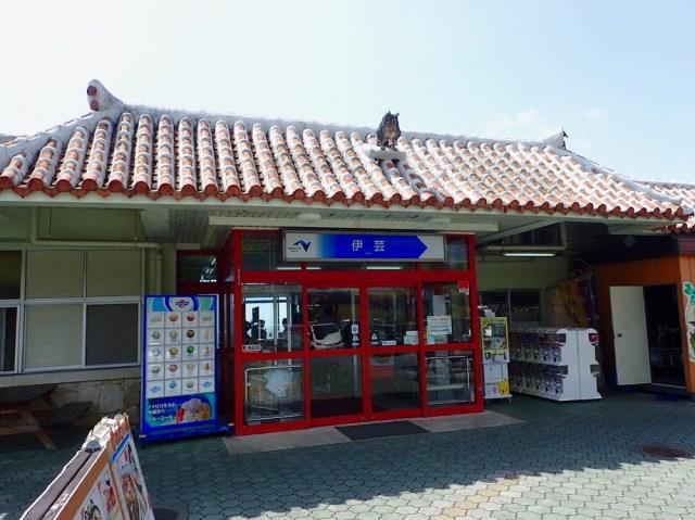 【日本最南端】沖縄自動車道「伊芸サービスエリア」の絶景展望台 & 激ウマグルメが最高すぎた!