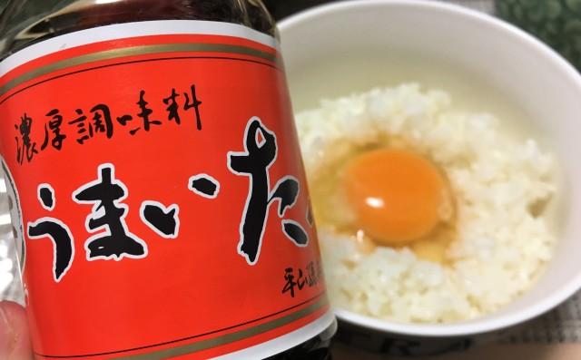 山形名物の調味料『うまいたれ』が万能すぎてヤバい / TKGのお供として最適! 卵黄漬けも超超おススメだよ!!