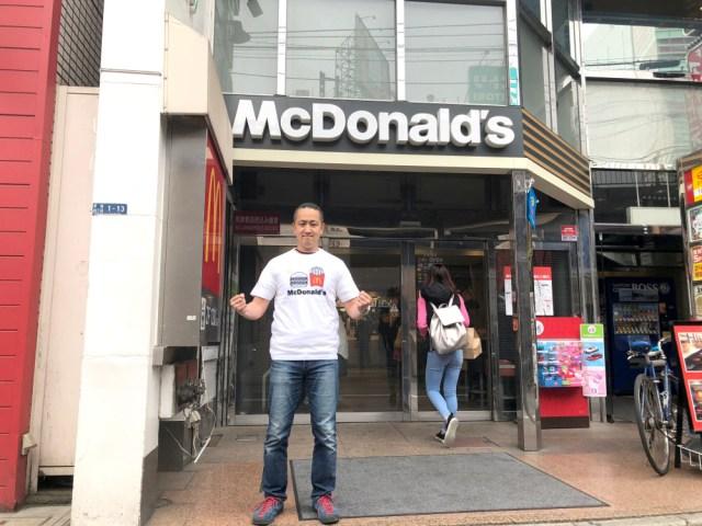 【天才の検証】着ていくと100円引き「ユニクロビッグマックTシャツ」を10枚重ね着してマックに行ったらこうなった