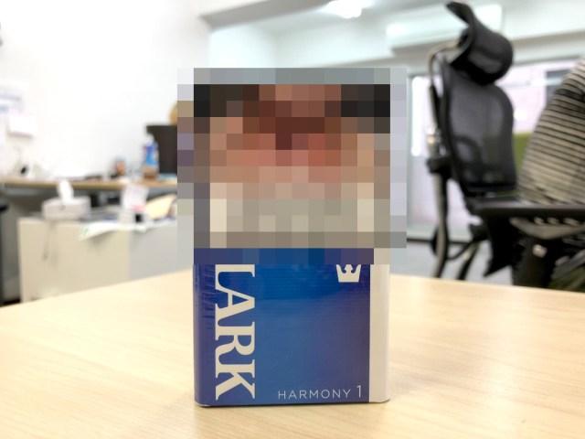 【閲覧注意】韓国のタバコにプリントされた「吸いすぎるとこうなっちゃいますよ?」って画像が本気で怖い
