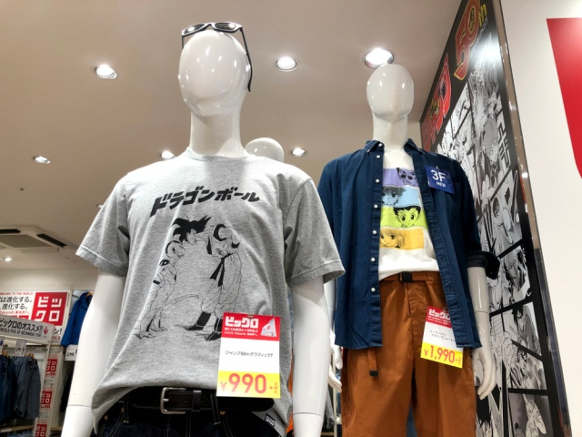 ユニクロの「少年ジャンプコラボTシャツ」が発売開始! ただし『魁!! 男塾Tシャツ』はまだ売ってないから焦るなよ!!
