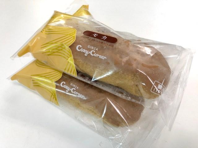 【エクレア】コージーコーナーの「モカエクレア」最強説
