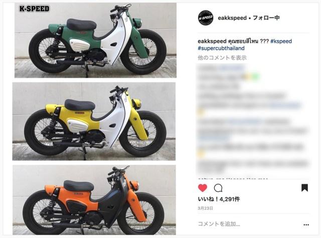 【カスタムカブ】タイのバイク屋さんが作った改造スーパーカブがカッコよすぎて溜息しか出ない