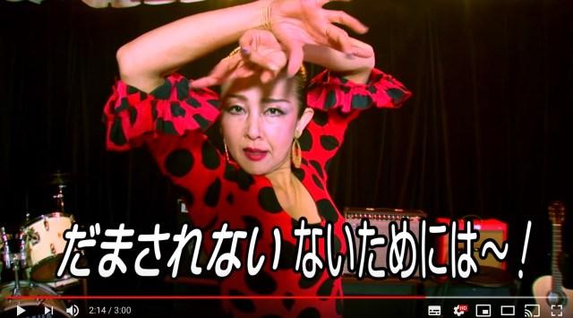 【謎の中毒性】広島県警の作った「特殊詐欺の注意喚起動画」がカオスすぎる