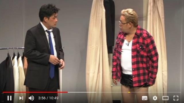 【YouTube】サンドウィッチマンの公式チャンネルが激アツ! 30本近いネタが公開されてるゾォォオオオ!!