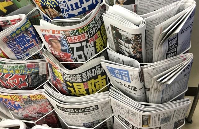 【実話】ネットで話題の「理不尽な新聞詐欺の話」が怖い / 完全に頭がおかしいので気を付けよう