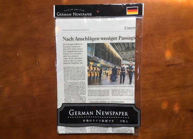 【100均検証】キャンドゥに売っている「本物のドイツ新聞」の活用法