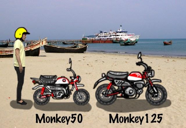 【検証】7月発売のホンダ「モンキー125」と普通の「モンキー50」を画面上で乗り比べてみた! わりとデカくてゴッツイことが判明