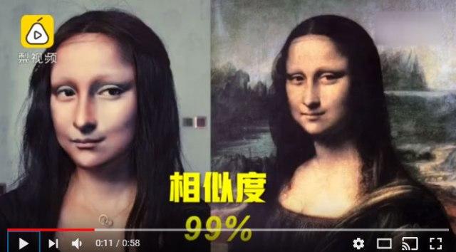 【化粧すげえッ】中国人がメイクだけで名画『モナ・リザ』になっちゃった! メーキャップは2次元の壁も越えられるって動画に世界が驚嘆