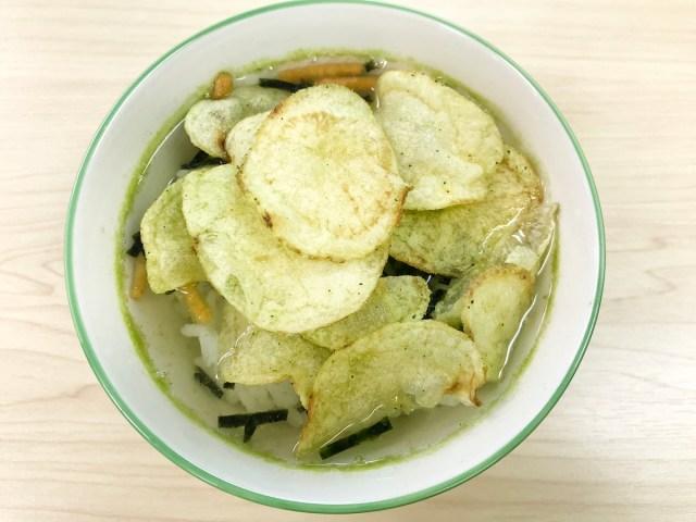 【超簡単】「ポテトチップス 天ぷら茶塩味」をお茶づけにすると激ウマ