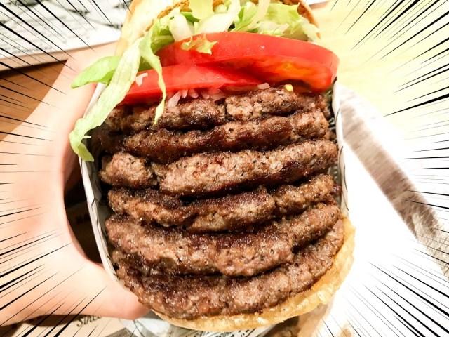 【激闘】アメリカ発のハンバーガーチェーン「ファットバーガー」が日本初上陸! パティ6枚重ねの怪物『USキングバーガー』を全力で食らってきた!!