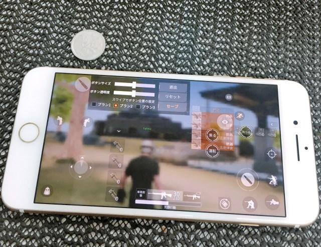 【小技】荒野行動・PUBGモバイルの操作性を「1円玉」を使って飛躍的にアップする方法
