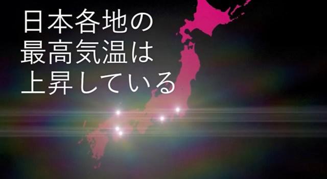 【衝撃】実は「日本各地の最高気温」がここ5年でヤバいことになっている!?