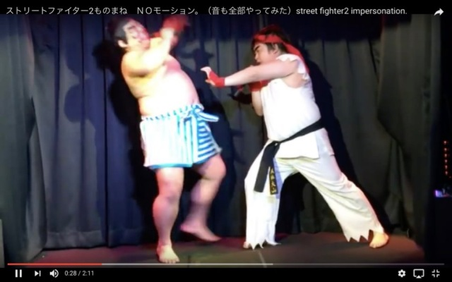 【激似】ストIIの対戦シーンを完璧に再現! お笑いコンビ「NOモーション。」が海外で大ウケ