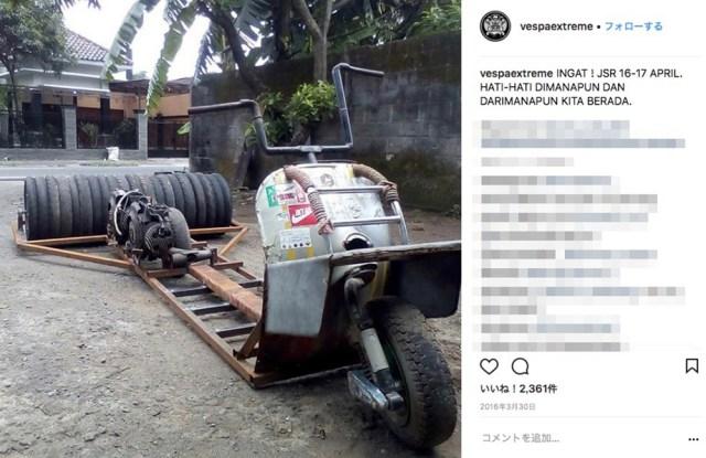 【改造ベスパ】インドネシアのベスパカスタム事情が斬新すぎ!! タイヤ20本は当たり前! 本格的すぎるミリタリー仕様も