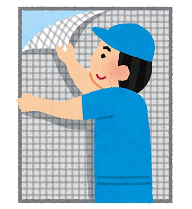 【予想外】JALカードが『いらすとや』のイラストを旅プランに →「網戸の張替え」ってどんなプランだよ!?