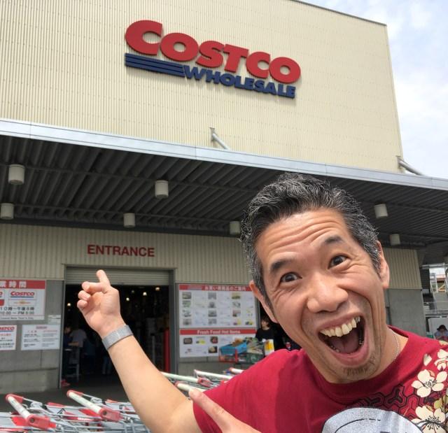 【初体験】コストコマスター2人に導かれて、コストコ未経験者が初めてコストコに行ってみた!!