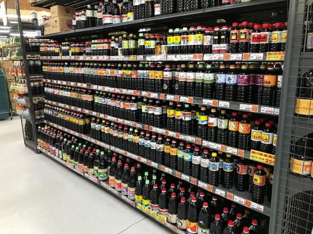 【鹿児島名物】日本最強ご当地スーパー『A−Z』がスゴすぎる! 年中無休24時間営業で合言葉は「無いものはない」