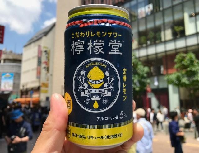 【世界初】ついにコカ・コーラから酎ハイが誕生ォォオオオ! 九州限定の新商品「檸檬堂」を飲んでみた!!