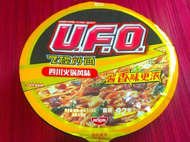 【実食レビュー】『日清焼そばU.F.O.』の「四川火鍋味」を食べてみた  →  絶妙最強の辛ウマさ! 今すぐ全国発売してくださいよ、日清さん!!