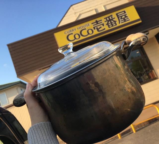 【ご存じ?】ココイチのカレーは「鍋」でテイクアウトできる