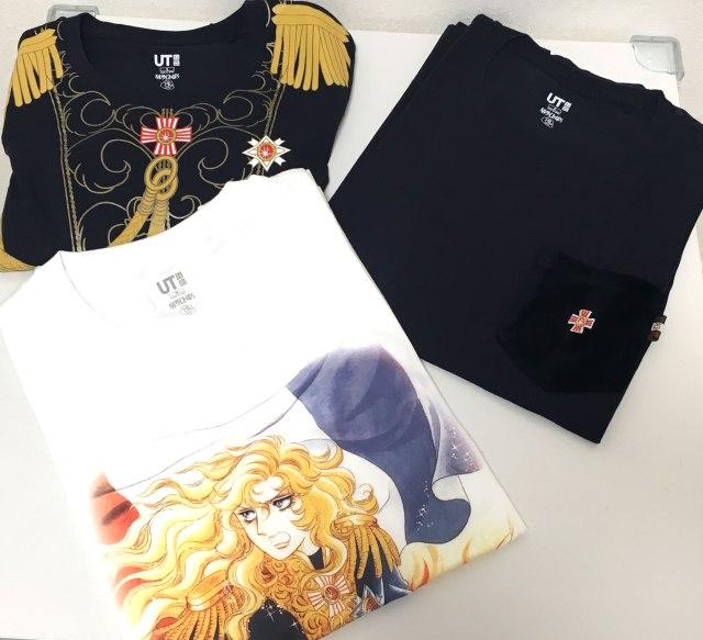 """ユニクロ『ベルサイユのばら』Tシャツに隠された秘密がアツすぎ!  シンプルな黒Tの """"胸"""" に秘められた遊び心とは…"""