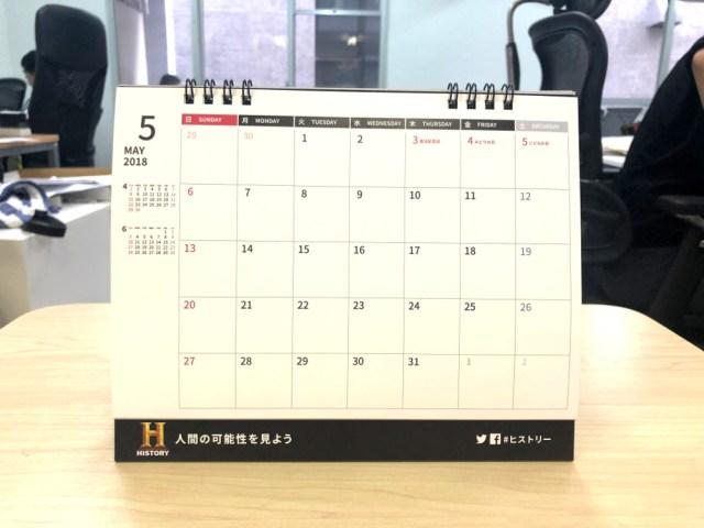【悲報】今日から68日間も3連休なし